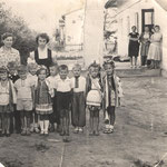 дитячий садок с. Загірне 60 роки (Kindergarten village Zahirne 60 years)