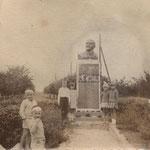 пам'ятник Леніну село Загірне кінець 60 років. Lenin monument village Zahirne 60 years