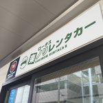 TM金沢レンタカー駅前店
