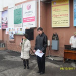 Благотворительная Акция в Новочебоксарске 03.10.2011