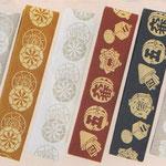 【染平ぐけ帯】 ■素 材:綿100% ■サイズ:長さ3m/巾6cm