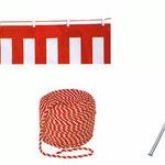 【紅白幕他】 ■高 さ:45・70・90・180cm ■素 材:木綿・ポリエステル ユニット幕:テトロン ※横幅の長さは寸法表をご覧ください。  ■サイズ:最大長4m(フリー調整) 最小長1.8m ■重 量:3kg