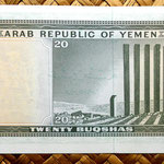 Yemen Arab Republic 20 buqshas 1966 (125x65mm) reverso