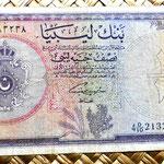 Libia 0,50 libras 1963 anverso