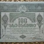 Georgia 100 rublos 1919 (154x100mm) pk.12 anverso