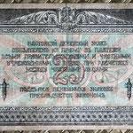 South Russia Rostov 25 rublos 1918 -Gral. Denikin pk.S412 reverso