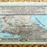 Rusia Caucaso Cia. Ferroviaria Vladikavkaz 50 rublos 1918 reverso
