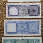 Libia serie libras 1963 2ª emisión reversos