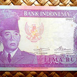 Indonesia 5 rupias 1960 (134x67mm) pk. 82a anverso