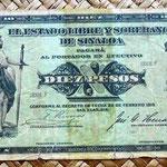 México, 10 pesos 1915 Estado libre y soberano de Sinaloa -San Blas (184x78mm) anverso