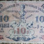 Rusia Turkestan -Tashkent 10 rublos 1918 (110x85mm) pk.S1154 anverso