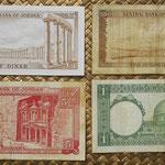 Jordania serie dinares L1959 1ª-2ª ed. reversos