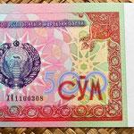 Uzbekistan 500 sum 1999 anverso