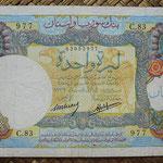 Libano 1 libra 1939 pk.15 anverso