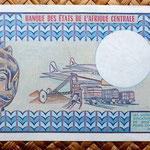 Camerún 1000 francos 1984 reverso