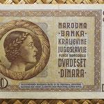 Yugoslavia 20 dinares 1936 pk.30 reverso