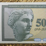 Armenia 5.000 dram 1995 (145x70mm) pk.40 reverso