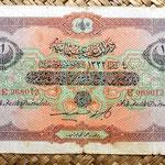 Imperio Otomano 1 libra 1916 anverso