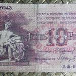 Rusia Baku 10 rublos 1918 (98x64mm) pk.S731 anverso