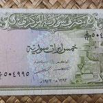 Siria 5 libras 1973 (142x70mm) pk.94d anverso