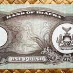 Biafra 1 pound 1968 reverso