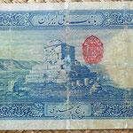 Irán 500 rials 1938 reverso