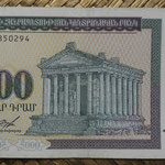 Armenia 5.000 dram 1995 (145x70mm) pk.40 anverso