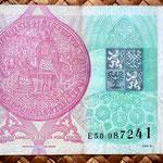Chequia 100 korun 1997 reverso