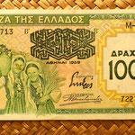 Grecia 100 dracmas 1939 resellado 1000 dracmas anverso