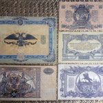 South Russia rublos 1919 -Gral. Wrangel reversos