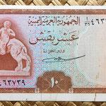 Yemen Arab Republic 10 buqshas 1966 (125x65mm) anverso