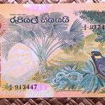 Sri Lanka 100 rupias 1979 anverso
