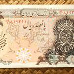 Irán 500 rials 1976 doble resello República Islámica, caligrafía persa sobre marca de agua y arabesco tipo D  sobre cabeza del Sha anverso
