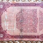 Rusia Odessa 10 rublos 1917 reverso