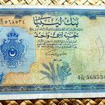Libia 1 libra 1963 anverso