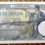 Yugoslavia 100 dinares 1929 (170x100mm) pk.27 anverso