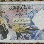 Argelia 5 dinares 1964 (160x82) pk.122 anverso