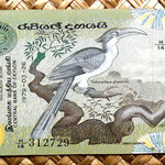 Sri Lanka 10 rupias 1979 anverso