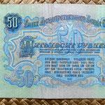 Rusia URSS 50 rublos 1947 (216x102mm) reverso