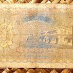 Islas Maldivas 1 rufiyaa 1960 reverso