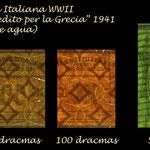 Grecia ocup. italiana WWII Serie dracmas 1941 -Cassa Mediterranea per la Grecia marcas de agua