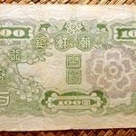 Corea ocup. japonesa 100 yen 1947 reverso