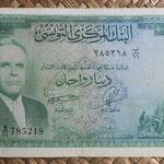 Tunez 1 dinar 1958 (150x74mm) pk.58 anverso