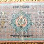 Georgia 500 rublos 1919 reverso