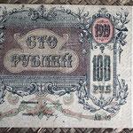 South Russia Rostov 100 rublos 1919 -Gral. Denikin (180x94mm) pk.S417 anverso