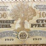 Letonia 100 rublos 1919 reverso