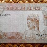 Indonesia 10 rupias 1960 pk. 83 reverso