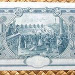 Ecuador 100 sucres 1920 Banco Sur Americano (175x88mm) pk.S254 reverso