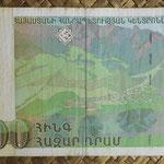 Armenia 5.000 dram 2012 (144x70mm) pk.56 reverso
