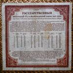 Rusia Siberia Bono granate 200 rublos 1920 Almirante Kolchak RSFSR reverso